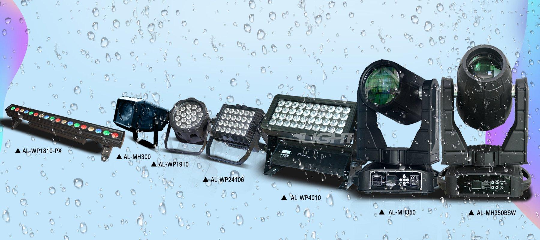 YLIGHT_Waterproof_lighting_collections