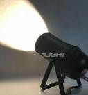 YLIGHT_AL_ID100 COB-4