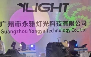 PLSG21_www.ylighting.com.cn